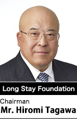 Long Stay Foundation  Chairman  Mr.Hiromi Tagawa